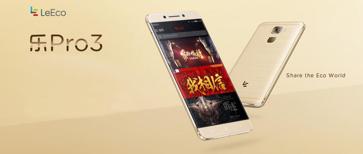 smartphone LeEco Le Pro 3 pas cher